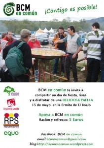 BCM En Común cartel_paella