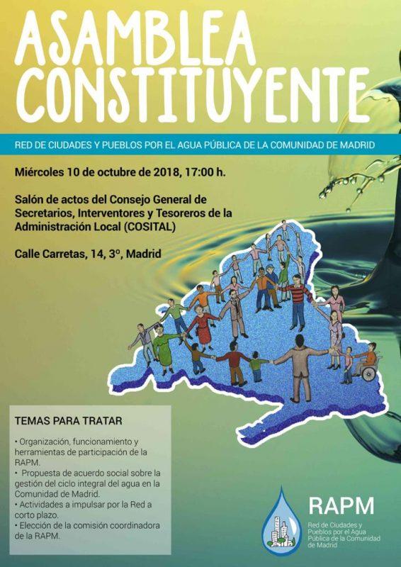 Constitución de la Red de ciudades y pueblos por el Agua Pública en la Comunidad de Madrid @ Salón de Actos de Cosital | Madrid | Comunidad de Madrid | España