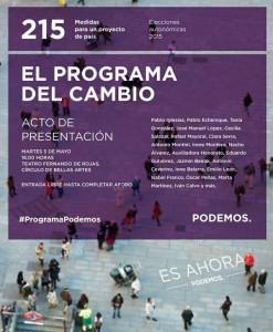 Podemos - Presentación del Programa Electoral @ Teatro Fernando de Rojas - CBA | Madrid | Comunidad de Madrid | España