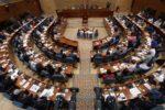EQUO afirma que el pacto de la derecha en la Asamblea de Madrid es vergonzoso y atenta contra la pluralidad democrática