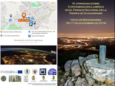 III Jornadas sobre contaminación lumínica en el Parque Nacional de la Sierra de Guadarrama @ Centro de Cultura Hoyo de Manzanares | Hoyo de Manzanares | Comunidad de Madrid | España