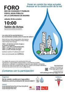I Foro por el Agua Pública de la Comunidad de Madrid @ Ayto. Rivas-Vaciamadrid | Rivas-Vaciamadrid | Comunidad de Madrid | España