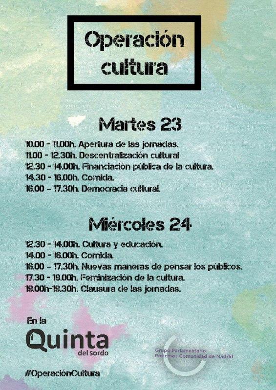 Operación cultura @ La Quinta del Sordo | Madrid | Comunidad de Madrid | España