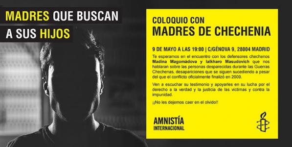 Coloquio con madres de Chechenia @ Amnistía Internacional | Madrid | Comunidad de Madrid | España