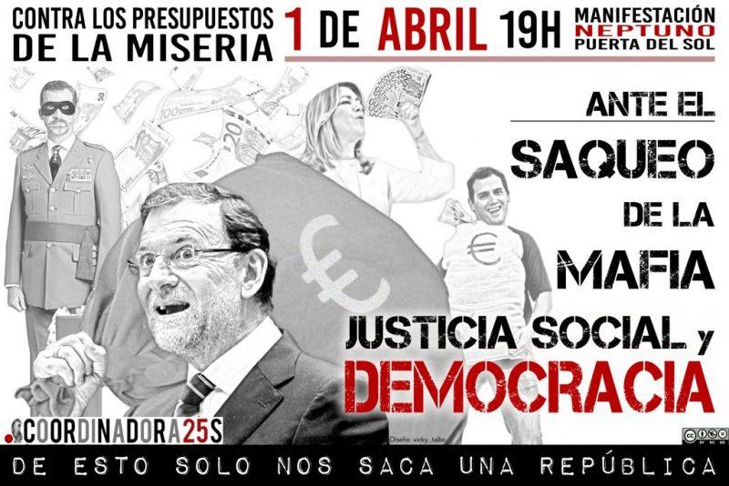 Manifestación contra los presupuestos @ Neptuno | Madrid | Comunidad de Madrid | España
