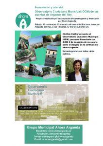 Observatorio Ciudadano Municipal de las Cuentas de Arganda del Rey @ café teatro del Enclave Joven de Arganda del Rey | Arganda del Rey | Comunidad de Madrid | España