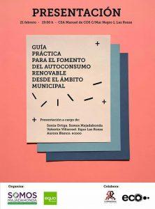 Presentación 'Guía práctica para el fomento del autoconsumo renovable desde el ámbito municipal' @ CSA Manuel de COS