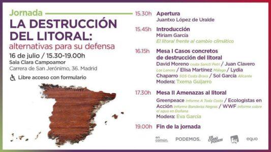 Jornada para abordar la situación de degradación de la costa española @ Sala Clara Campoamor del Congreso de los Diputados
